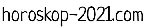 horoskop-2021.com